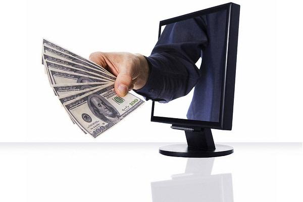 кредит онлайн (600x400, 56Kb)