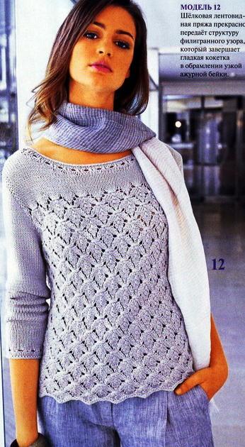纤芊所爱(32)——灰蓝套衫 - 纤芊 - 纤芊的博客
