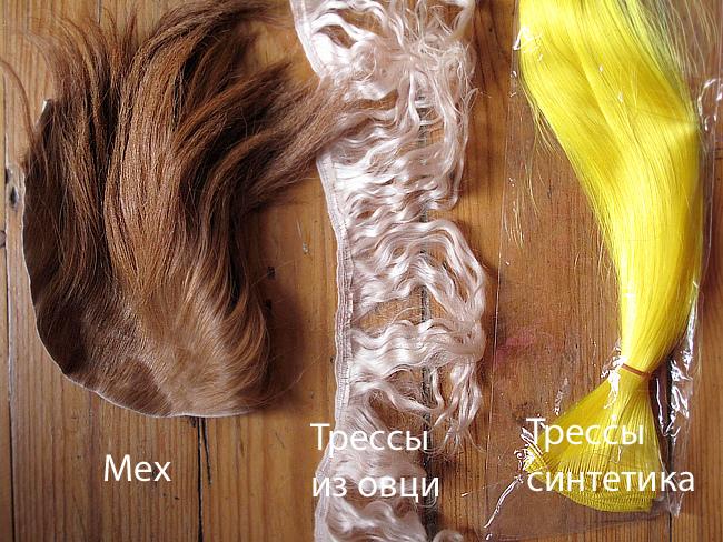 Как из волос сделать парик