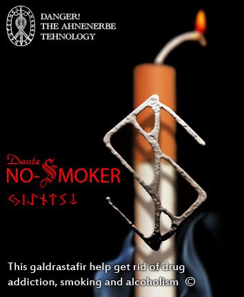 """ГАЛЬДРАСТАВ """"NO-SMOKER"""" ОТ ДАНТЭ 98304706_1362860703_f46196037a4c"""