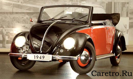 vw-beetle-cabriolet-1949 (520x308, 36Kb)
