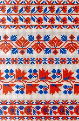 это разговорное название традиционной украинской вышитой рубашки.  Много вариаций дизайна вышивки было создано в XIX...