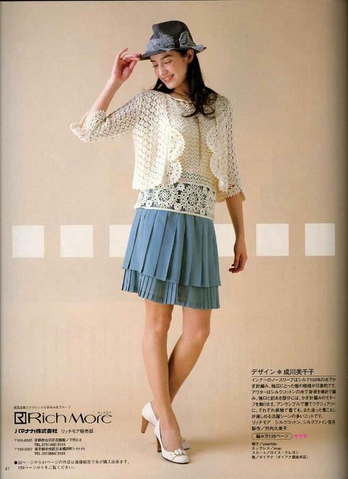 Keito_Dama_133_2007_Spring__29_ (508x700, 224Kb)