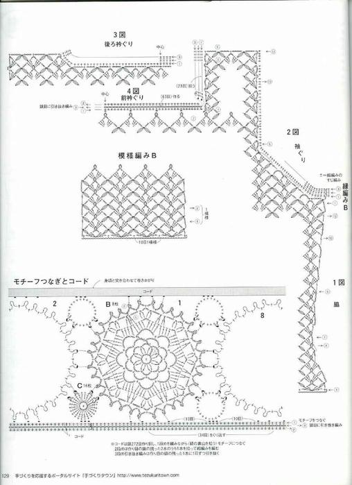 Keito_Dama_133_2007_Spring__96_ (508x700, 158Kb)
