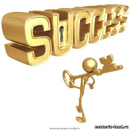01 приципы успешной жизни (420x420, 20Kb)