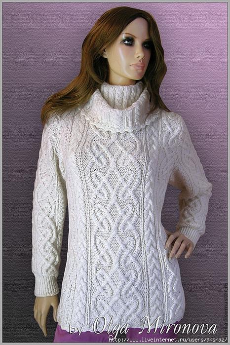 Серый пуловер женский