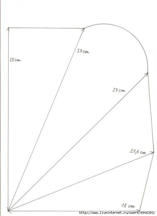 Как сделать чехол для ножниц из бумаги