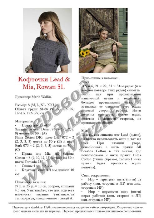 Lead_Mia_p1 (493x700, 226Kb)