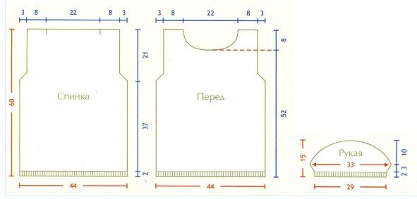 korallovaya-kofta-vyazanaya-spitsami-vyikroyka (591x283, 126Kb)