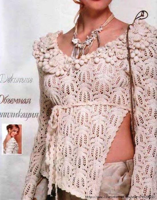 Ажурная блузка c декольте.