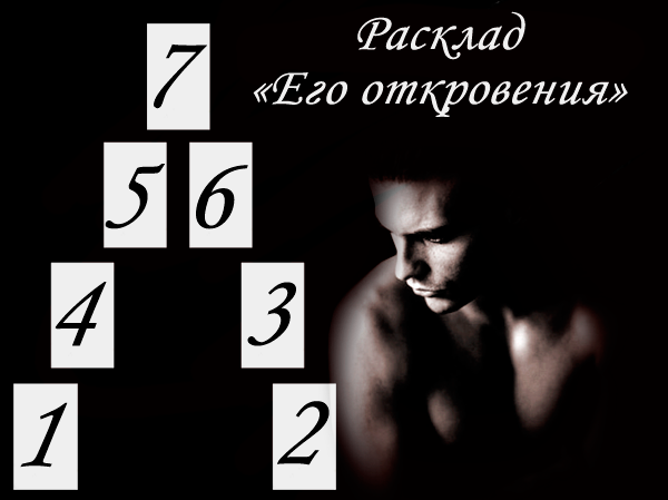 4538514_onem_1_ (600x449, 78Kb)