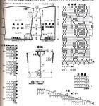 Превью 01а (600x641, 124Kb)