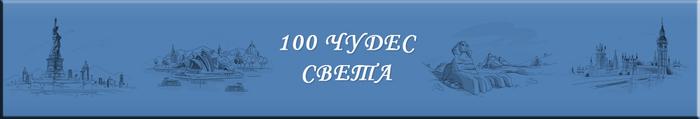 logo (700x119, 50Kb)
