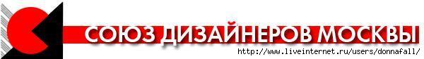 3363851_logo_new (600x84, 35Kb)