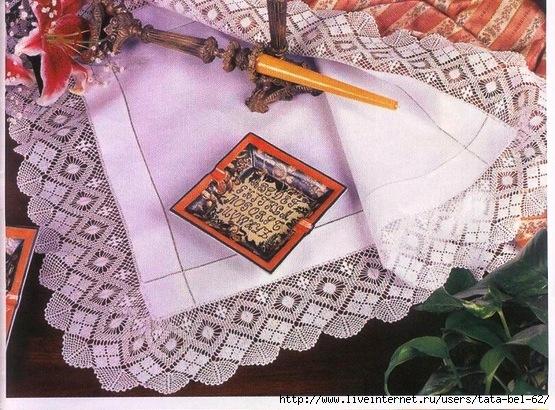 Вязание кайма для скатерти
