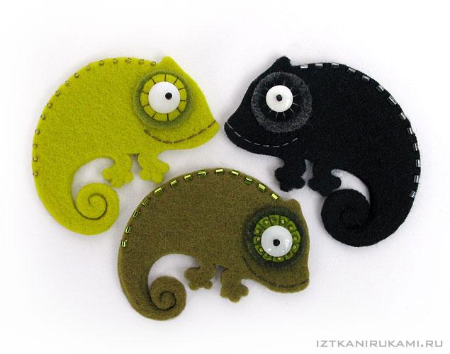 brooch_chameleon01a - копия (635x500, 51Kb)