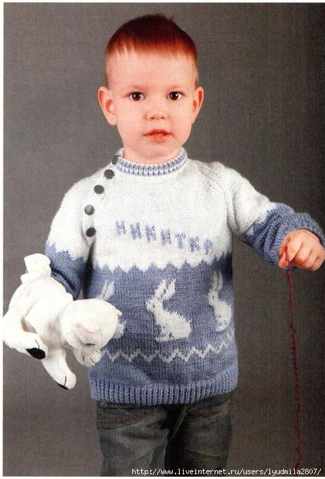 свитер (474x700, 243Kb)
