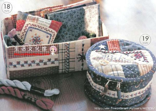 Плетение игрушек из шпагата