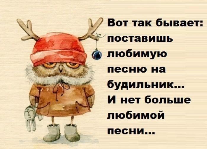 3821971_bydilnik_bit (700x504, 94Kb)