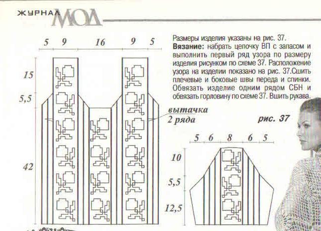 5200330_Shemka2 (645x464, 112Kb)