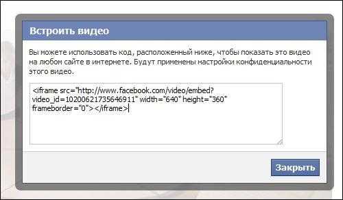 2447247_facebook2 (500x292, 26Kb)