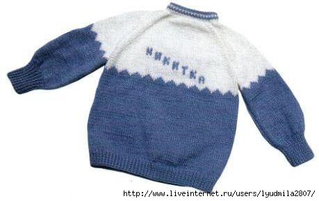 свитер_с_зайками (459x289, 53Kb)