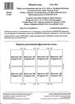 Превью htmlimage (7) (508x700, 179Kb)