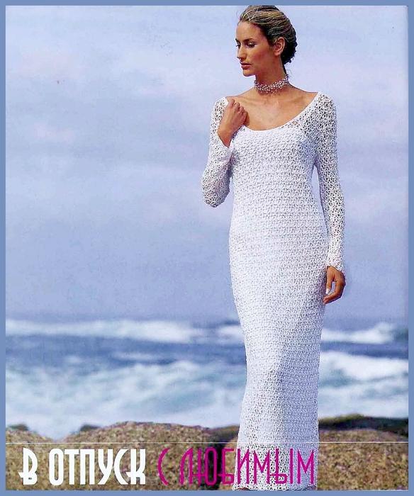 Красивое белое платье крючком 4