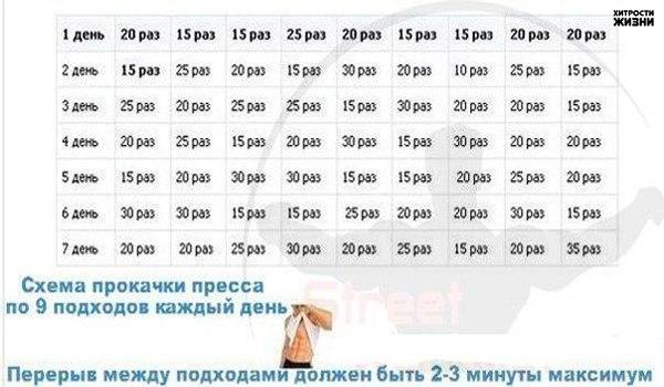 4138790_tIzlDKPRJw (600x350, 50Kb)