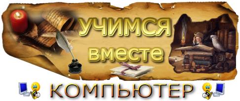 4765034_YVK1486 (486x206, 206Kb)
