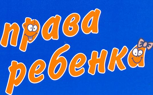 0006-007-Zakrepleny-v-sledujuschikh-dokumentakh (537x334, 348Kb)
