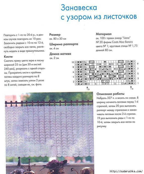 э30 (580x700, 271Kb)