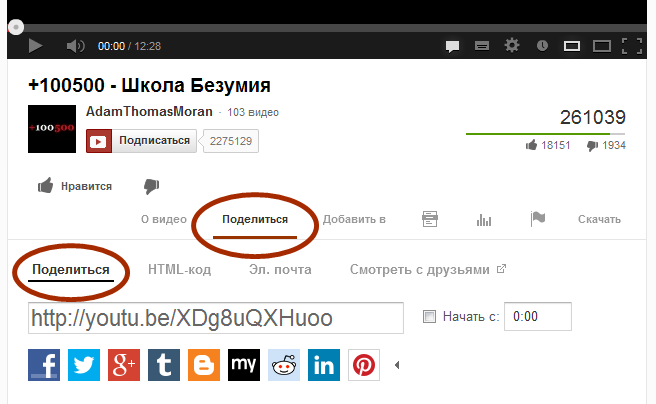 youtube1 (656x404, 28Kb)