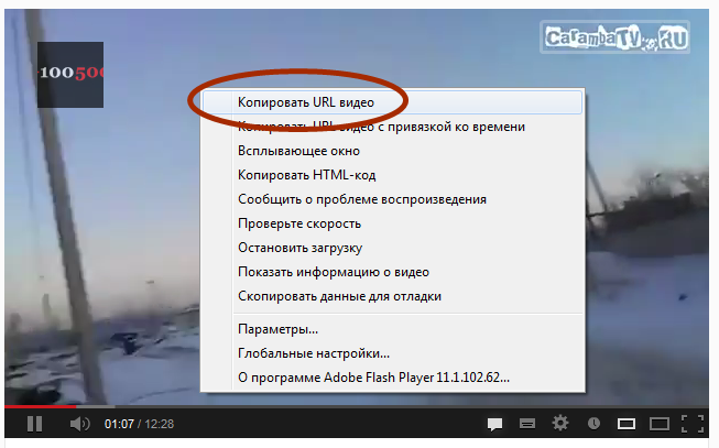 youtube5 (653x407, 116Kb)