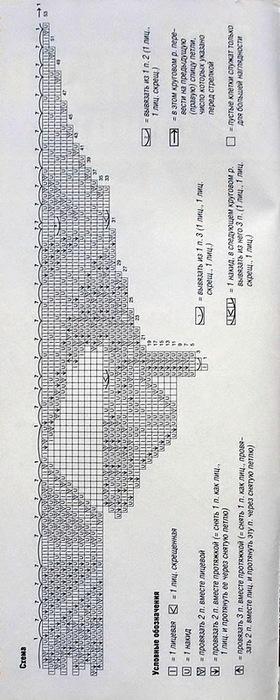 э32 (280x700, 81Kb)