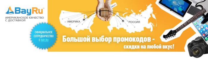 3352215_bayru_1000x300_2x2 (700x210, 124Kb)