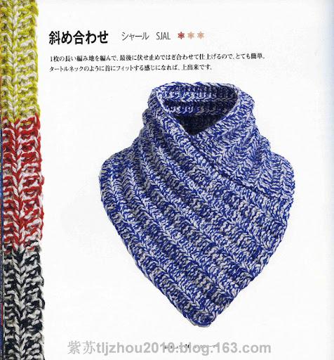 Вязаные шарфы воротники схемы