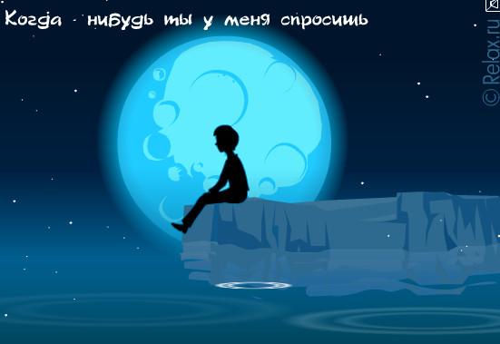 2013-03-03_182534 (551x379, 36Kb)