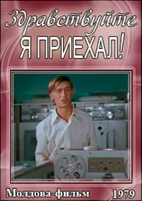 Еткс Должностная Инструкция Инженера Спутниковой Связи