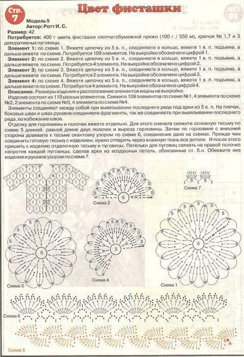 200110-e9baa-33942691- (479x700, 116Kb)