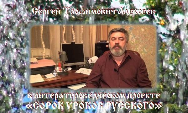 S-Alekseev_SURIYA (600x360, 147Kb)