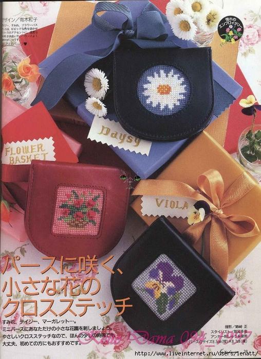 Keito Dama 094_1997 034 (508x700, 344Kb)