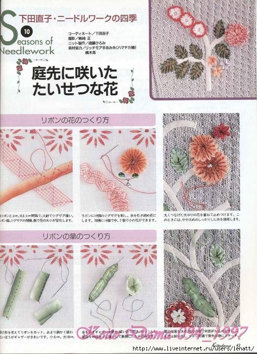 Keito Dama 094_1997 036 (508x700, 360Kb)