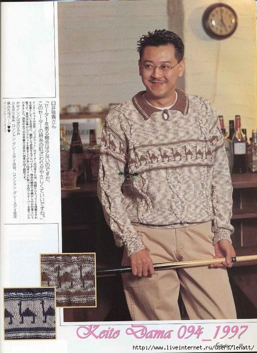 Keito Dama 094_1997 042 (508x700, 311Kb)