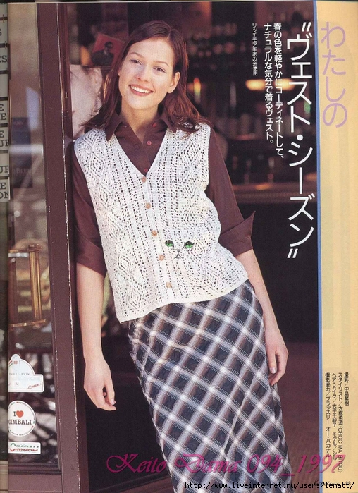Keito Dama 094_1997 068 (508x700, 336Kb)
