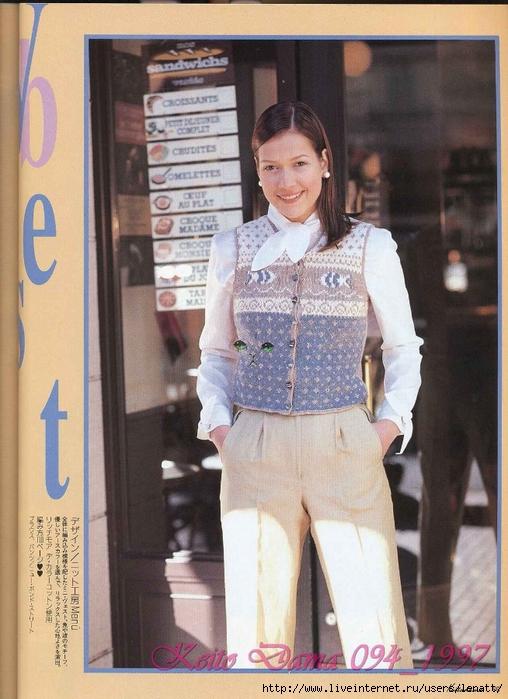 Keito Dama 094_1997 070 (508x700, 288Kb)
