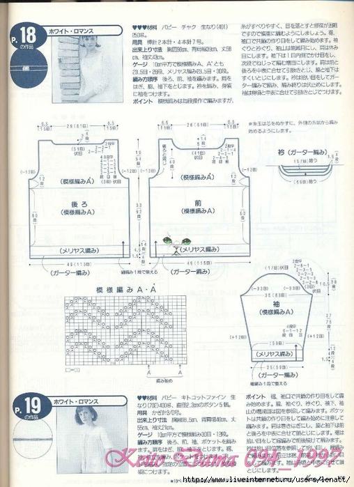 Keito Dama 094_1997 082 (508x700, 280Kb)