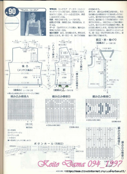 Keito Dama 094_1997 090 (508x700, 290Kb)
