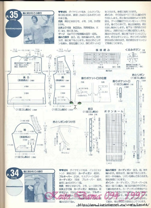 Keito Dama 094_1997 096 (508x700, 300Kb)