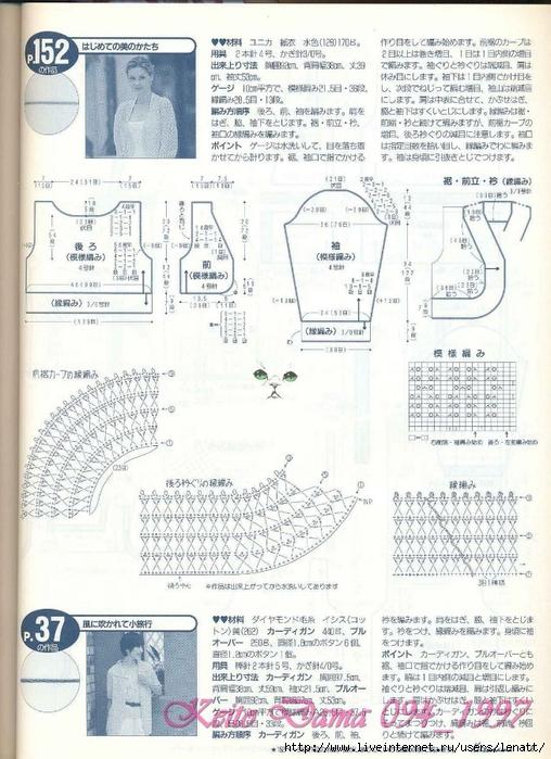 Keito Dama 094_1997 098 (508x700, 295Kb)